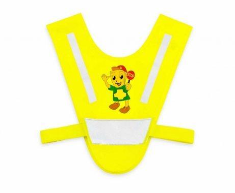 miniszelka v vest dla malych dzieci z gumkami zolta stop 1